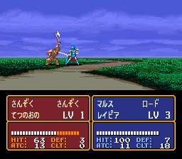 Marth countering in Mystery of the Emblem.png