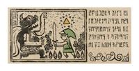 Brawl Sticker Legend of Outset (Zelda Wind Waker).png