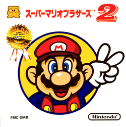 The Japanese box art of Super Mario Bros. 2.
