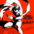 Joker artwork.png