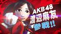 SSB4 - AKB48 Intro 01.jpg