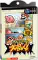 Smash64iQueBox.png