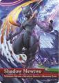 Shadow Mewtwo amiibo card (Pokkén Tournament series).png