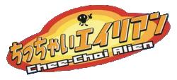 Logo for Chee-Chai Alien.
