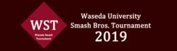 WasedaFestival2019.png