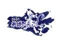 2GGT Abadango Saga banner.jpg