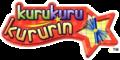 Kuru Kuru Kururin logo.png