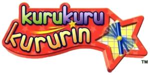 Kuru Kuru Kururin logo, from [1]