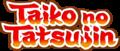 Taiko no Tatsujin English logo.png