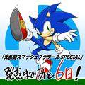 Sonic artwork.jpg