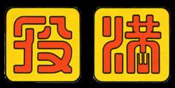 Yakuman logo.png