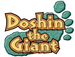 Doshin the Giant logo.png