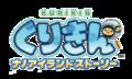 Kurikin logo.png