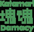 Katamari Damacy logo.png