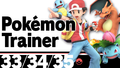 SSBU Pokémon Trainer Number.png