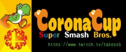 Banner for Netosuma Corona Cup.