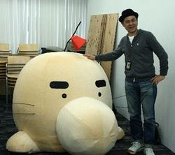 A picture of Shigesato Itoi. For use on his article.