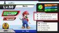 SSB4-U Amiibo E32014 screenshot.png