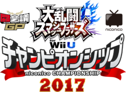Tokaigi2017.png