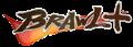 Brawl+ Logo.png