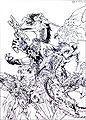 Dragon art.jpg
