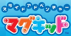 Slide Adventure MAGKID logo.png
