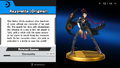 Smash 4 Gallery 2.png