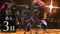 Fire Emblem Smash Bros.png