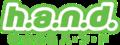 H.a.n.d. logo.png