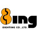 Eighting Logo.png
