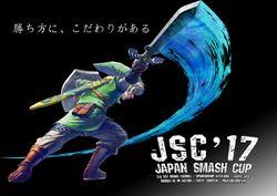 JSC 2017.jpg