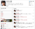 SakuraiFakeTwitterFeed.png