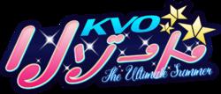 from http://kvo2k.com/resort/