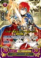 Roy Cipher S07-001.png