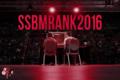 2016SSBMRank.png