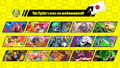 Arms Smash Invitation.png