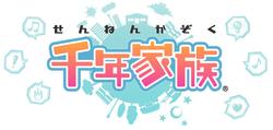 Sennen Kazoku logo.png