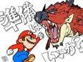 Mario and Rathalos artwork.jpg