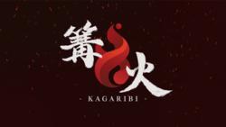 Kagaribi.png