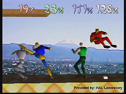 A screenshot of Dragon King the Fighting Game.