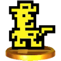 SheriffTrophy3DS.png