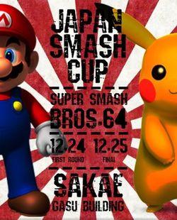 Japan Smash Cup 2016.jpg